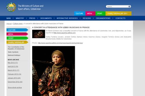 Le site (version anglaise) du Ministère de la Culture et des Sports d'Ouzbékistan présente mes photos réalisées pour  Navruz